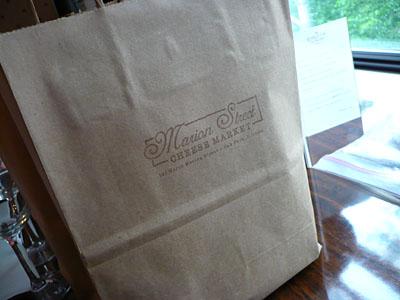 Marion Street sack